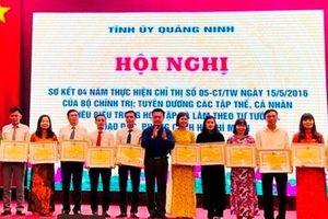 VKSND tỉnh Quảng Ninh - đơn vị điển hình trong học tập và làm theo lời Bác