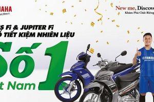 Xe máy tiết kiệm xăng số 1 Việt Nam 'gọi tên' Yamaha