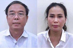 VKSND tối cao trả hồ sơ lần 2 vụ án liên quan cựu Phó chủ tịch Nguyễn Thành Tài