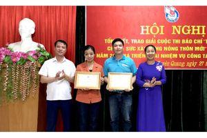 Tuyên Quang: Trao 23 giải báo chí viết về nông thôn mới