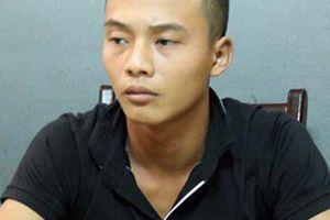 Kẻ sát nhân nguy hiểm trốn trại ở Quảng Ngãi đang tiếp tục gây án?