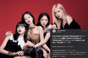 Đỉnh điểm về việc 'làm ăn sống nhăn' từ YG: Quảng cáo 'ké' sản phẩm bởi Treasure trong… fanclub trả phí của BlackPink