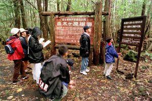 Nhật Bản: Ngăn chặn trào lưu giới trẻ quyên sinh