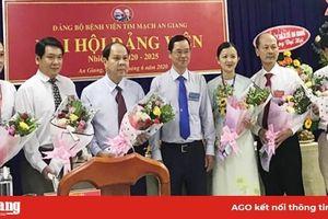 Thạc sĩ- Bác sĩ Bùi Hữu Minh Trí tái đắc cử Bí thư Đảng ủy Bệnh viện Tim mạch An Giang (nhiệm kỳ 2020-2025)