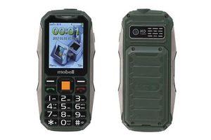 Bảng giá điện thoại Mobell tháng 6/2020: 4 sản phẩm giảm giá