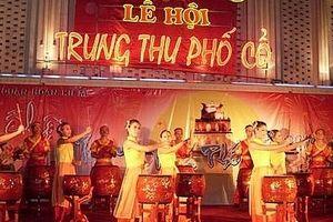 Tái hiện trung thu truyền thống trên phố cổ Hà Nội