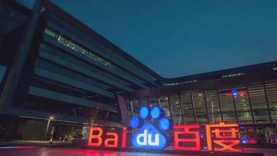 Trải nghiệm các công nghệ hiện đại bậc nhất tại trụ sở 'Google Trung Quốc'