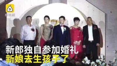 Chú rể lẻ loi trong đám cưới vì cô dâu bận... đẻ