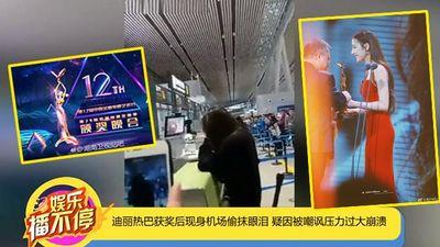 Địch Lệ Nhiệt Ba suy sụp trầm trọng khi xuất hiện tại sân bay vì cú phốt giải Kim Ưng?