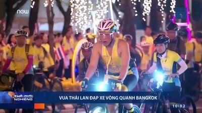 Vua Thái Lan dẫn đầu đoàn đua xe ở Bangkok