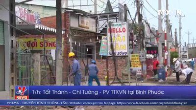 Bình Phước công bố thiệt hại vụ cháy xe bồn chở xăng