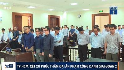 Nhiều 'đại gia' vắng mặt trong phiên xử Phạm Công Danh