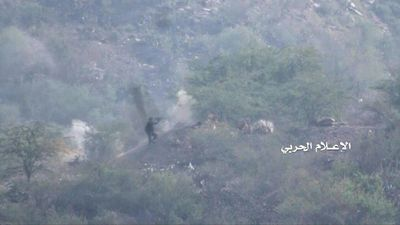 Du kích Houthi tấn công vượt biên giới, Ả rập Xê-út thảm bại