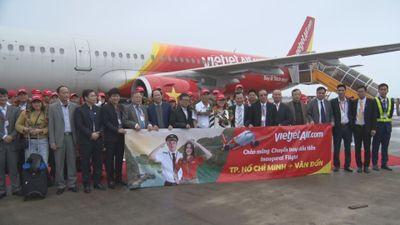 Vé máy bay từ TP.HCM về sân bay Vân Đồn giá bao nhiêu tiền?