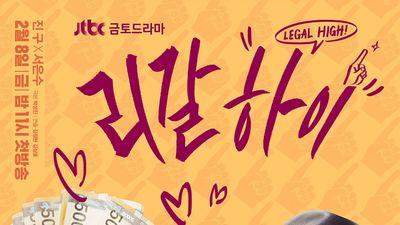 'A Pledge To God' kết thúc với rating cao nhất - 'Phụ lục tình yêu' của Lee Jong Suk và Lee Na Young giảm nhẹ