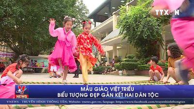 Mẫu giáo Việt – Triều, biểu tượng đẹp gắn kết 2 dân tộc