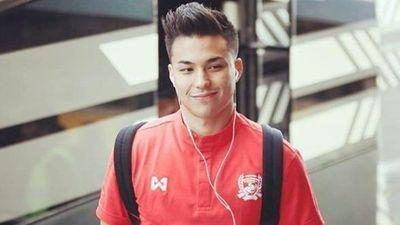 'Ronaldo Thái Lan' cùng CLB với Lâm Tây: Đẹp trai, có bạn gái á hậu