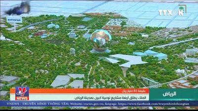 Saudi Arabia 'chi bạo' cho các dự án giải trí