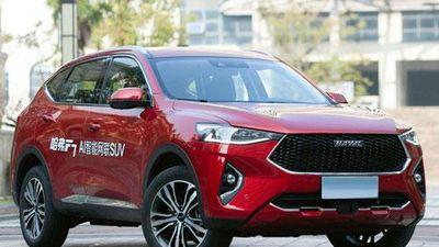 SUV Trung Quốc sử dụng động cơ tăng áp, giá gần 400 triệu