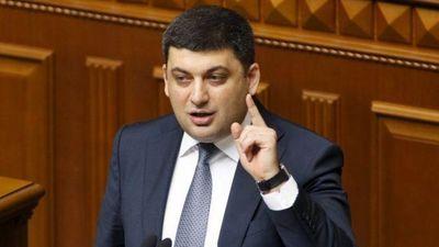 Tân Tổng thống Ukraine giải tán Quốc hội, Thủ tướng Ukraine từ chức