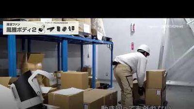 Lạ mắt mẫu điều hòa mini mang theo người của Nhật Bản làm mát mọi nơi