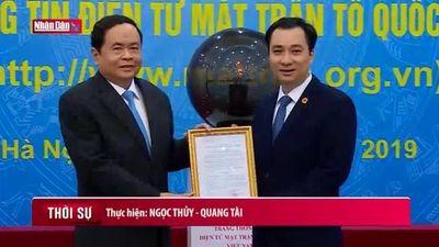 Khai trương Trang thông tin điện tử mới của Mặt trận Tổ quốc Việt Nam