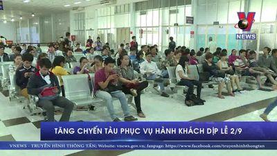 Ga Sài Gòn tăng chuyến tàu phục vụ hành khách dịp lễ 2/9
