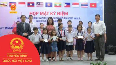 LÃNH SỰ QUÁN CÁC NƯỚC ĐÔNG NAM Á KỶ NIỆM 52 NĂM THÀNH LẬP ASEAN