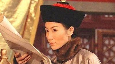 Bi kịch cuộc đời của những nữ thái giám Trung Quốc