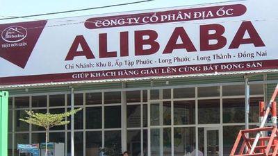 Khách hàng của Alibaba có nguy cơ mất trắng tài sản?