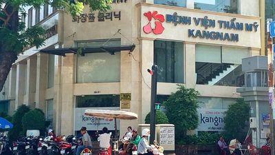 Chuyện gì xảy ra với người phụ nữ tử vong khi làm đẹp ở BV Kangnam?