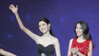 Người đẹp Hoa hậu Hoàn vũ Việt Nam 2019 gợi cảm dự tiệc