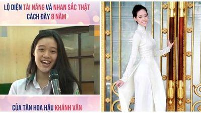 Tài năng và nhan sắc thật sự của Hoa hậu Khánh Vân cách đây 8 năm được khen ngợi hết lời