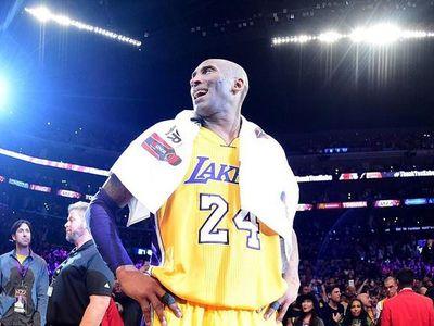 Ngày 14/4/2016, huyền thoại Kobe Bryant thi đấu trận cuối cùng trong sự nghiệp lừng lẫy của mình và ghi đến 60 điểm cho Los Angeles Lakers trước đối thủ Utah Jazz.