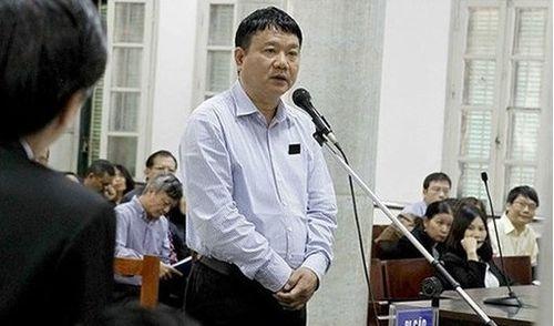 Vụ án ông Đinh La Thăng mới bồi thường được số lẻ trong 820 tỉ đồng