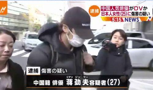 Sao nam Trung Quốc bị cảnh sát bắt giữ vì đánh bạn gái