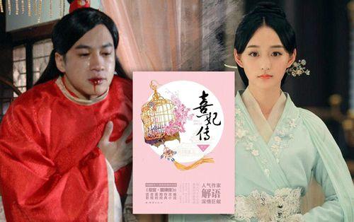 Hi Phi truyện đã chính thức khai máy vào đầu tháng 6 - Nam nữ chính do Hà Nhuận Đông và Hà Hoằng San đảm nhận?