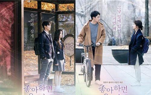 Bấn loạn với loạt poster đặc biệt lãng mạn của Kim So Hyun và hai bạn diễn mỹ nam trong 'Love Alarm' - Liệu Netflix sẽ sản xuất tiếp mùa 2?