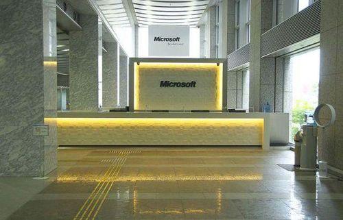 Cho nhân viên nghỉ 3 ngày cuối tuần, năng suất làm việc tại Microsoft Nhật Bản tăng 40%