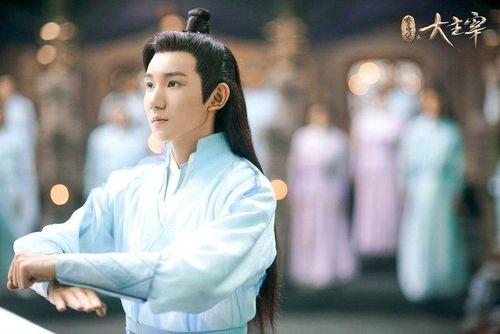 Vương Nguyên và 'Đại chúa tể' đứng đầu BXH diễn viên - phim Hoa ngữ tuần 5 năm 2020