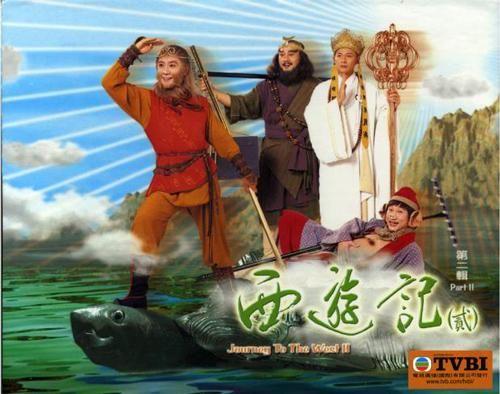 6 'chữ Tình' trong Tây Du Ký TVB