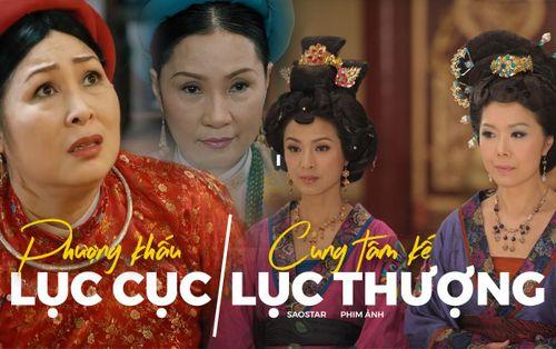 Từ phim Việt Phượng khấu đến Cung tâm kế của TVB: Lục thượng - Lục cục khác nhau thế nào?