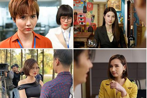 Nhan sắc 'cực phẩm' của dàn diễn viên nữ trong phim 'Tình yêu và tham vọng'