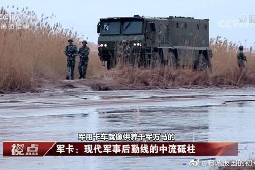 Nga chưa kịp biên chế 'quái thú' Typhoon-K đã bị Trung Quốc sao chép