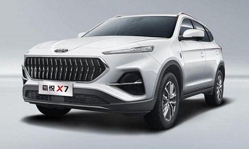 JAC Jiayue X7 2020 - 'lẩu thập cẩm' giá rẻ của Trung Quốc