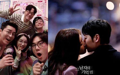 Phim của L (Infinite) rating giảm thấp thê thảm - Phim của Yoo Yeon Suk và Jung Kyung Ho dẫn đầu đài cáp không đối thủ