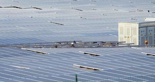 Super Energy đầu tư vào 4 dự án điện mặt trời