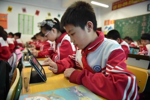 Công ty giáo dục Trung Quốc bị tố lừa đảo, ông chủ mất 1 tỷ USD