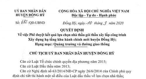 Gói thầu hơn 40 tỷ đồng tại Đồng Hỷ - Thái Nguyên: Nghi vấn dàn xếp hồ sơ