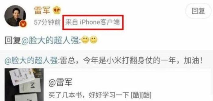 CEO của Xiaomi bị phát hiện sử dụng iPhone